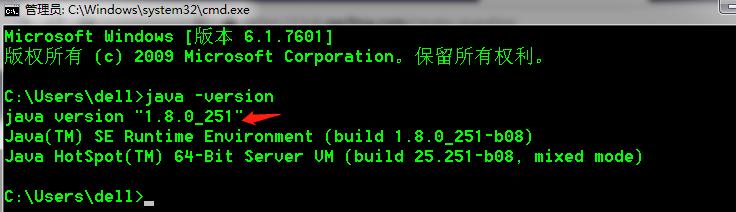 JDK版本.png