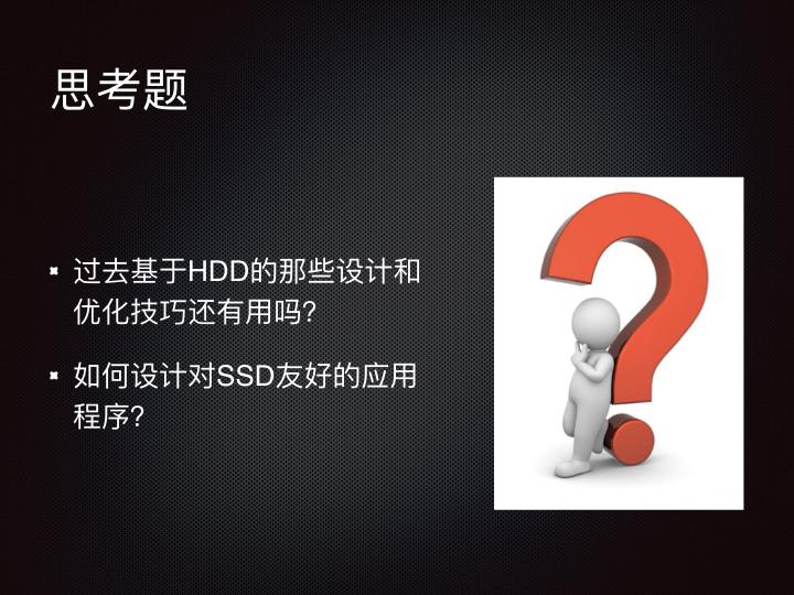 线上问题排查Linux 性能观测篇.099.jpeg