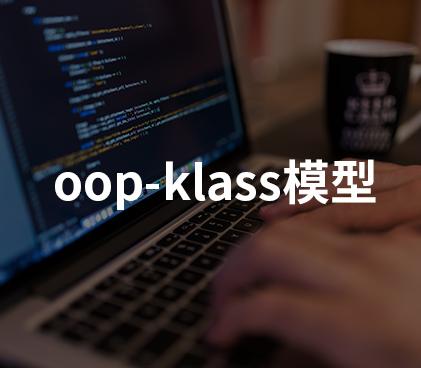 从new Class()入手浅看JVM的oop-klass模型