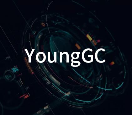 g1源码之YoungGC技术细节探究